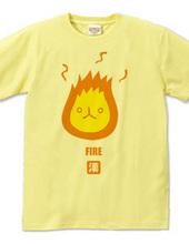 漢字キャラクター「火」