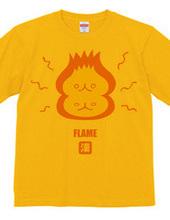 漢字キャラクター「炎」