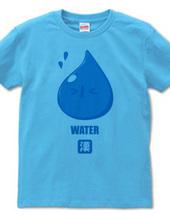 漢字キャラクター「水」