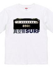 真空管SURF