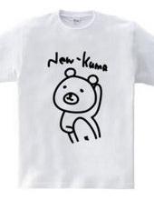 New クマ