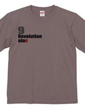 revolution nine