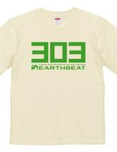 EARTHBEAT 303 GREEN