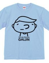 ( ´_つ`)GAIJIN(モノクロ版)