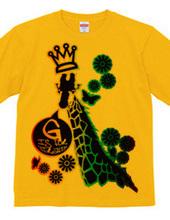 G is for Giraffe