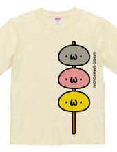 カラー版:だんご三兄弟(・ω・)