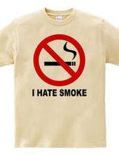 169-I hate smoke