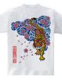 虎と桜吹雪2