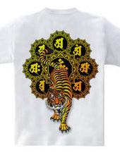 胎蔵曼荼羅と虎2