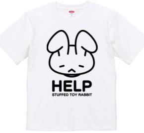 stuffed toy rabbit(HELP)両面