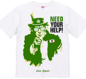 NEED YOUR HELP! -抹茶-