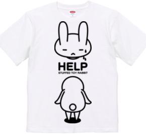 stuffed toy rabbit(HELP02)