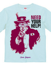 NEED YOUR HELP! -紅色-