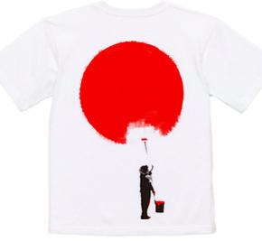love japan red
