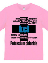 塩化カリウム(グリーン×ブラック)