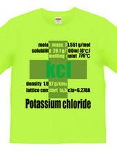 塩化カリウム(グリーン×グレー)