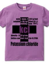 塩化カリウム(パープル×ブラック)