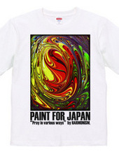 PAINT FOR JAPAN / by HARMONISM