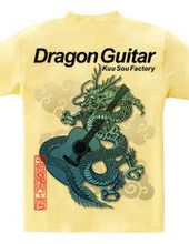 Dragon aco