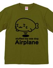 stuffed toy sea dog/しょんぼり/飛行機