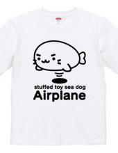 stuffed toy sea dog/やる気/飛行機