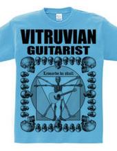 Vitruvian Guitarist