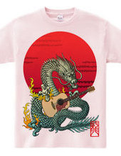 Dragon guitar (a)