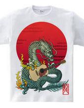Dragon guitar (a)
