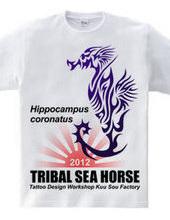 TRIBAL SEA HORSE