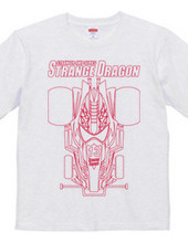 Strange Dragon 02
