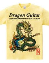 DragonGuitar(S)