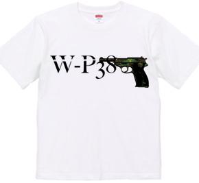 W-P38 (迷彩)