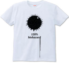120% biohazard