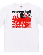 octopuskull