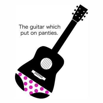 水玉パンツのギター