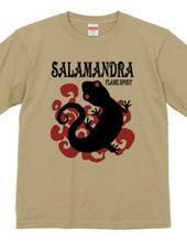 サラマンドラ