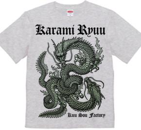 Karami Ryuu 1