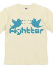 Fightter (logo)