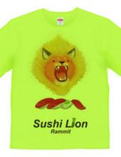 Sushi Lion Wasabi