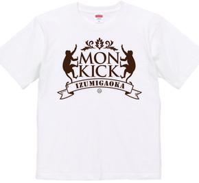 monkick_2