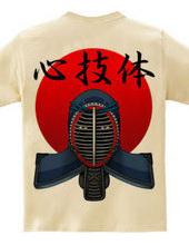 剣道 心技体