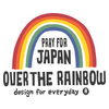 East Japan earthquake disaster assistanc
