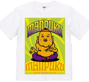 腹ペコ!満腹くんお洒落Tシャツ