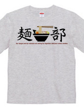 Noodles Club T-Shirts