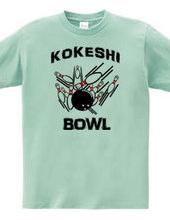 KOKESHI BOWL