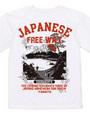 Japanese free way