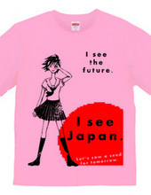 I see the future. I see Japan.