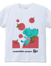 パオパオと林檎シャボン玉