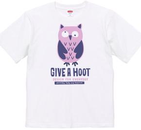 フクロウ〜give a hoot〜