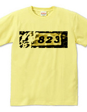 208-tag2